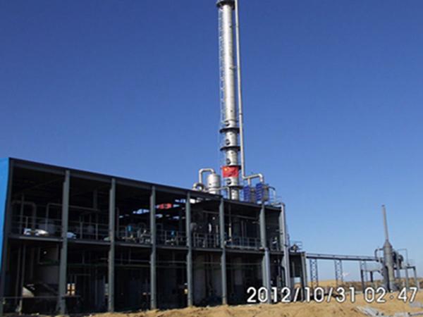 榆林榆神清洁能源有限公司